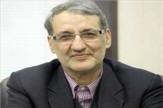 باشگاه خبرنگاران - کتابی که منبع  30 درصد آزمون فوق تخصصی وزارت بهداشت میشود