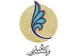 باشگاه خبرنگاران -اعزام هیاتی از سوی فراكسیون امید برای مذاكره با لاریجانی