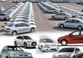 باشگاه خبرنگاران - سرمایه گذاری 500 میلیون دلاری ایران خودرو با فرانسه
