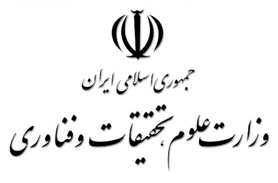 باشگاه خبرنگاران -وزارت علوم در هفته ای که گذشت!