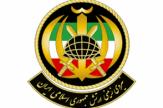 باشگاه خبرنگاران -همایش فرهنگی ورزشی خانوادههای نزاجا برگزار شد