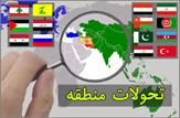 باشگاه خبرنگاران -از حیله کثیف
