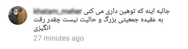 واکنش کاربران خشمگین به پست جنجالی شادی صدر در توهین به امام حسین (ع) + کامنت