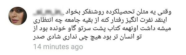 واکنش خشمگین کاربران به پست جنجالی شادی صدر در توهین به امام حسین (ع) + تصاویر