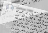 باشگاه خبرنگاران - واکنش خشمگین کاربران به پست جنجالی شادی صدر در توهین به امام حسین (ع) + تصاویر