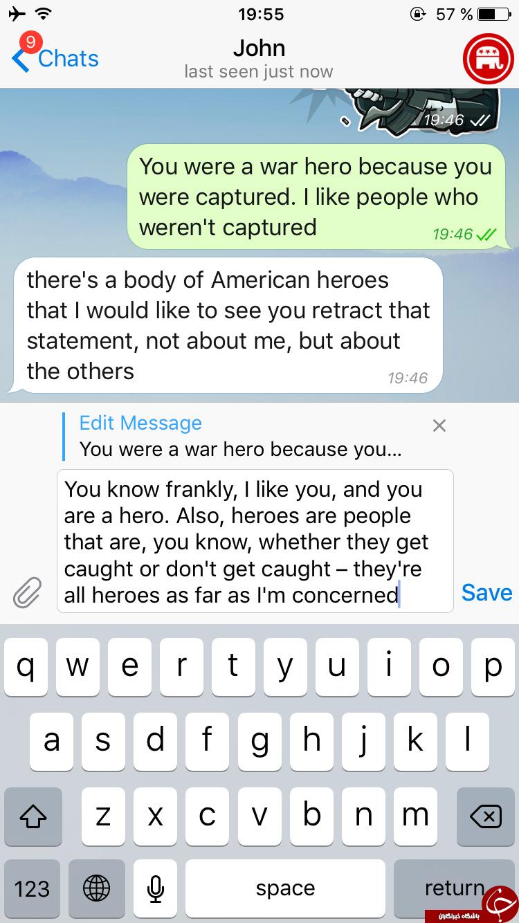 نسخه جدید پیام رسان پرطرفدار تلگرام +دانلود
