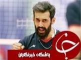 باشگاه خبرنگاران - سعید معروف «جاودگر والیبال ایران» است