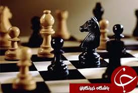 توقف قهرمان سابق شطرنج آسیا مقابل پدیده شطرنج ایران