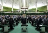 باشگاه خبرنگاران - واکس: 4 نکته مهم درباره ترکیب جدید مجلس ایران / مجلس جدید میتواند دو دورهای شدن روحانی را تضمین کند