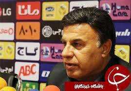 تعیین زمان نشست خبری سرمربیان فینال جام حذفی