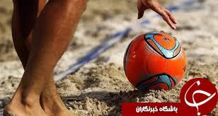 تیم ملی ایران به مصاف لاجوردی پوشان می رود