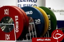 مسابقات وزنه برداری بین اللملی جام فجر در تهران
