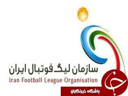 سازمان لیگ مخالف تغییر زمان فینال جام حذفی