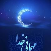 باشگاه خبرنگاران - سحرگاه امسال هم «ماه خدا» را ببینید