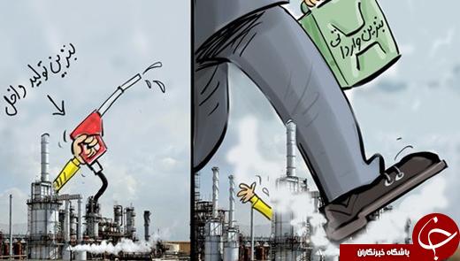 واردات بنزین پس از شش سال دوباره دورقمی شد +نمودار