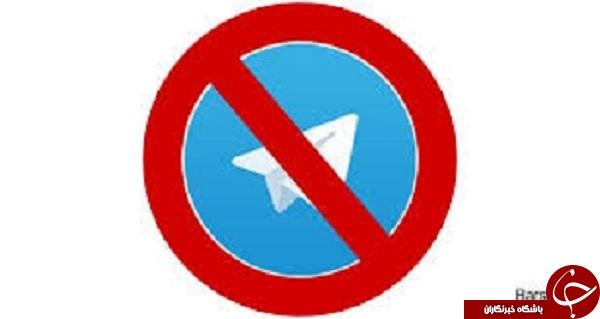 انتقال سرور تلگرام به داخل ایران، آری یا نه/ گزارش
