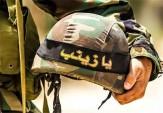 باشگاه خبرنگاران -بازگشت پیکر شهید مدافع حرم پس از یک سال + عکس