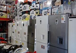 جزئیات ثبت نام سبد خرید جهیزیه ایرانی