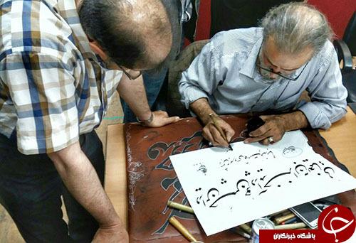 گردهمایی اساتید خوشنویس مشهدی در مراسم کتابت بندگی