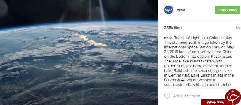 تصاویر شگفت انگیز فضا از نگاه ناسا +10عکس