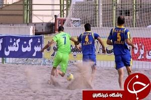 پارس جنوبی قهرمان نیم فصل لیگ برتر فوتبالی ساحلی شد