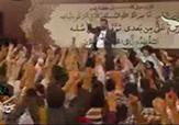 باشگاه خبرنگاران -مداحی محمود کریمی با لعن بر اسرائیل + فیلم