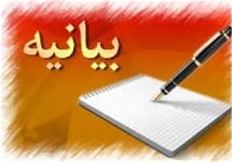 جامعه اسلامی حامیان کشاورزی ایران به مناسبت روز قدس بیانیهای صادر کرد