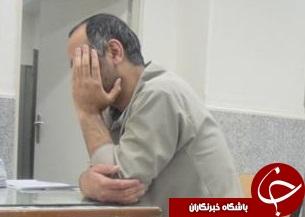 آزار و اذییت زن جوان در بیابانهای جنوب تهران/مرگ کودک بیگناه زیر شکنجههای ناپدری+تصاویر