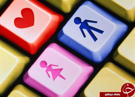 وقتی فضای مجازی برای دختران و پسران آستین بالا می زند/ با یک کلیک از فرد مورد علاقهتان خواستگاری کنید