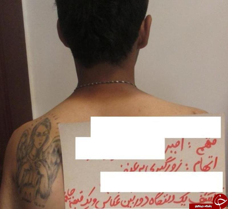 عامل زورگیری از زائران حرم حضرت عبدالعظیم(ع) در درگیری با پلیس زمینگیر شد+عکس