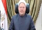 باشگاه خبرنگاران - جدیدترین فتوای مفتی اعظم مصر درباره حجاب