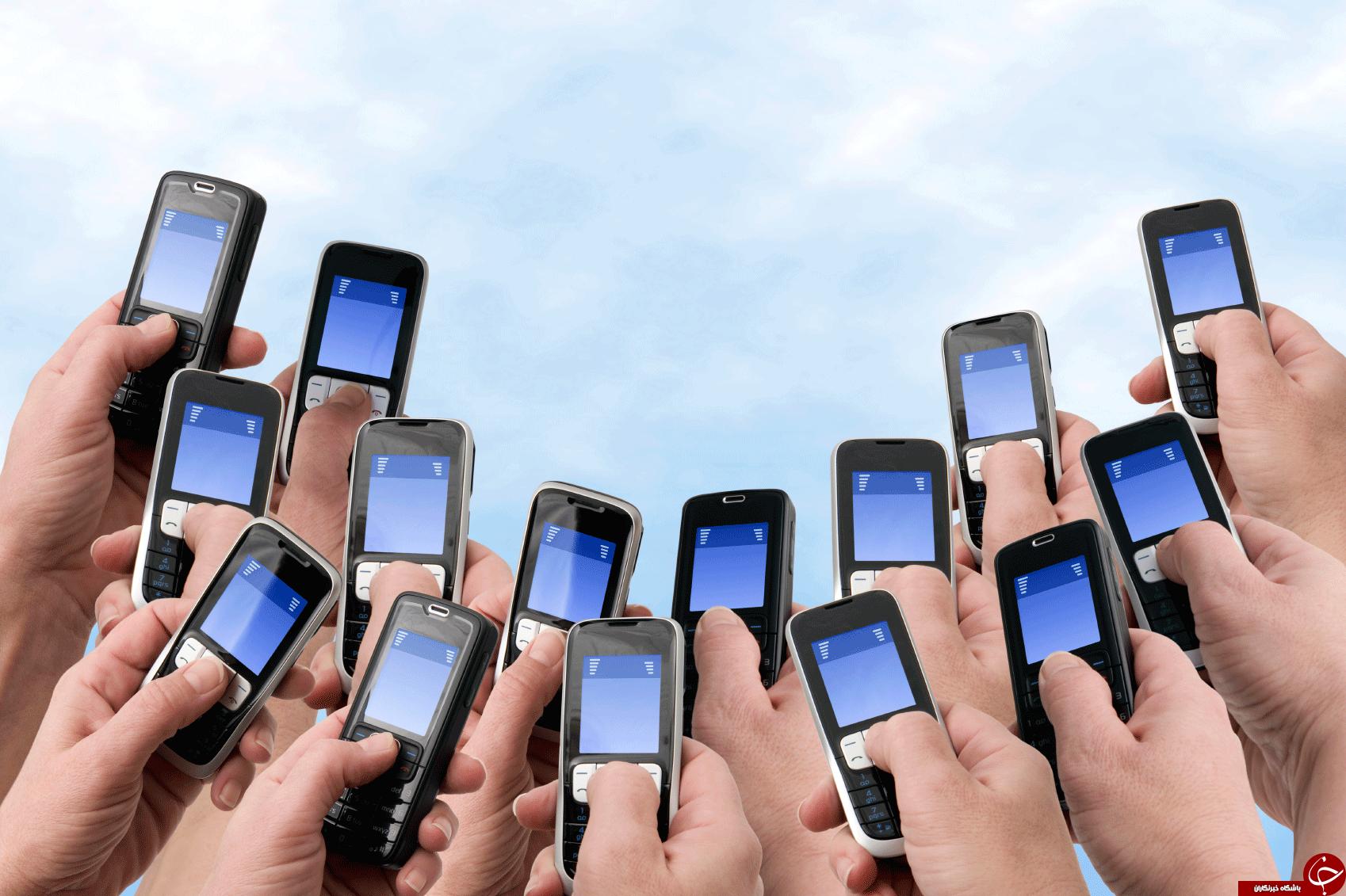 """آندروید, Android, برنامه موبايل, آیپد, آیفون, دانلود, موبايل, كليپ, بازي, زنگ خوری, اس ام اس, جاوا, بازی آندروید, نرم افزار آندروید, Iphone ,Ipad - """"reset factory""""باعث حذف اطلاعات نمیشود !"""