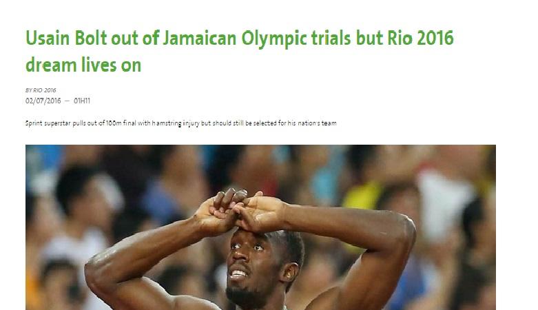 سریعترین مرد جهان المپیک را از دست می دهد؟