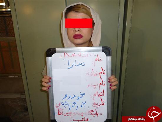 سناریوی دوستانه دختران خوشتیپ برای دستبرد از پسران پولدار+جزییات و تصاویر