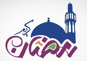 دعای روز بیست و هفتم ماه مبارک رمضان + فیلم