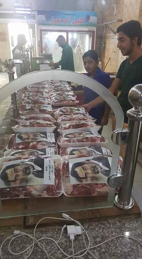 تقدیس دیکتاتور/ توزیع گوشت قربانی در اردن، نذر