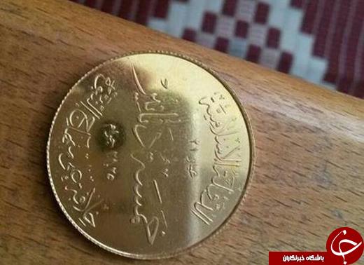 سکه طلای داعش هم رسید! +تصاویر