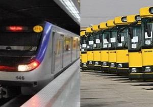 مترو و اتوبوس رايگان خواهد شد
