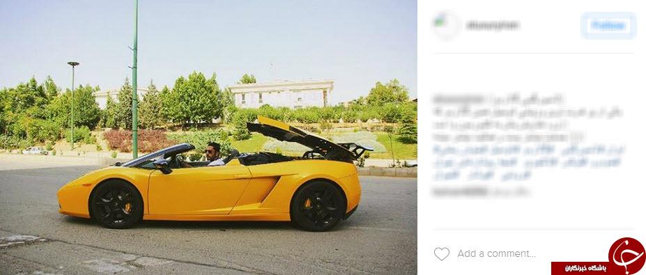 در صفحه اینستاگرام بچه پولدارها چه می گذرد /وقتی پنالتی