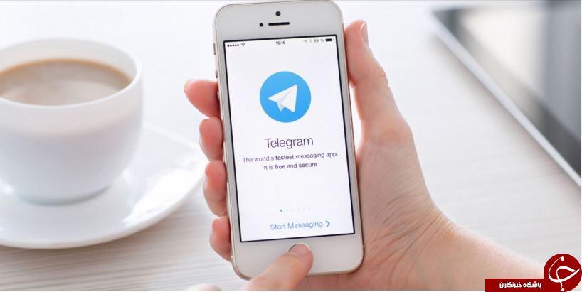 چه کنیم حجم اینترنتمان در تلگرام تمام نشود + آموزش