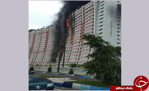 آتش سوزی در مجتمع های طاووس +تصاویر