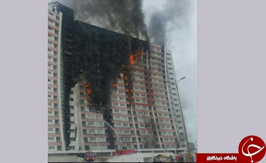آتش سوزی در مجتمع های طاووس +تصاویر و فیلم