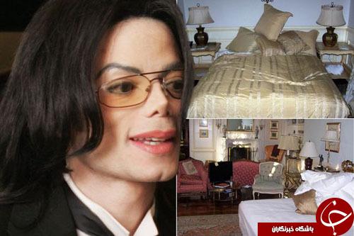 پیام آفتاب اشیاء کشف شده از اتاقی که مایکل جکسون در آن