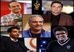 فردوسیپور، جوان، مدیری، رشیدپور و علیخانی نامزدهای بهترین چهره تلویزیونی جشن حافظ