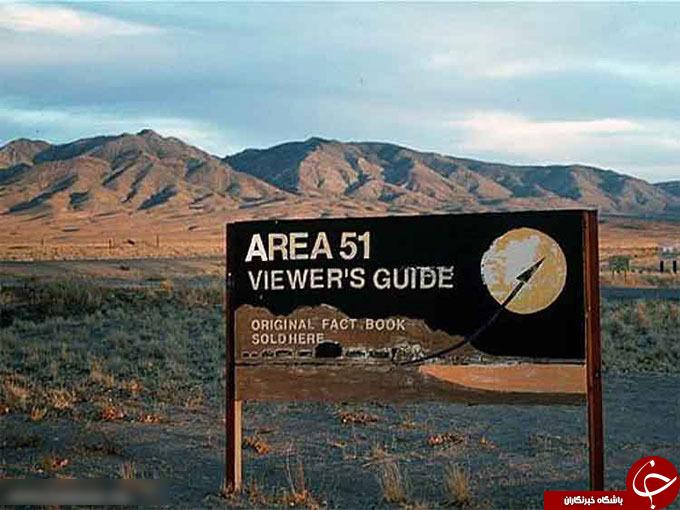 مکان های ممنوعه دنیا را اینجا ببینید +10عکس