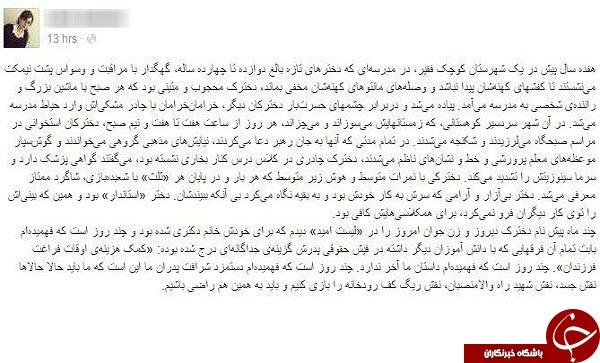 همکلاسی سابق زیرآب خانم نماینده مجلس را زد + عکس