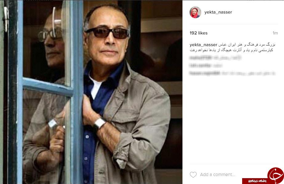 همسر عباس کیارستمی مراسم تشییع عباس کیارستمی علت مرگ عباس کیارستمی بیوگرافی عباس کیارستمی اینستاگرام بازیگران