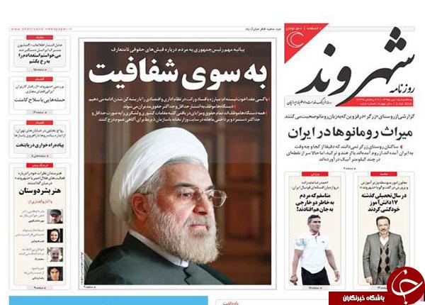 از سیاست های شکست خورده زنگنه تا دلایل حضور نیافتن عارف در افطاری رئیس جمهور چیست؟