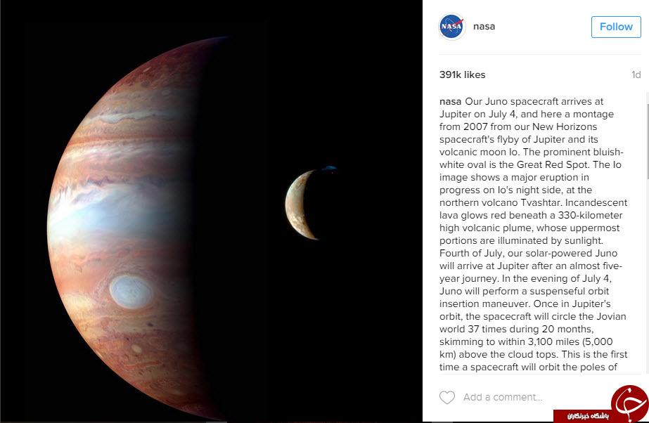 تصاویر خارق العاده از دید ناسا+7عکس