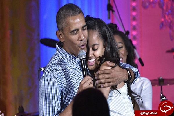 آوازخوانی اوباما هم در جشن تولد دخترش + عکس